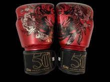 Fairtex Boxing Gloves A Golden Jubilee gloves 限量 金禧紀念手套